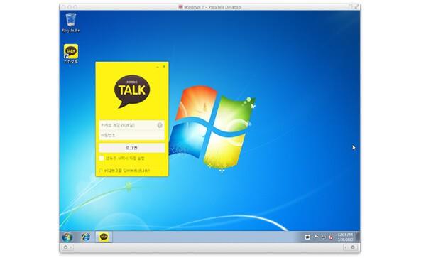 KakaoTalk for PC