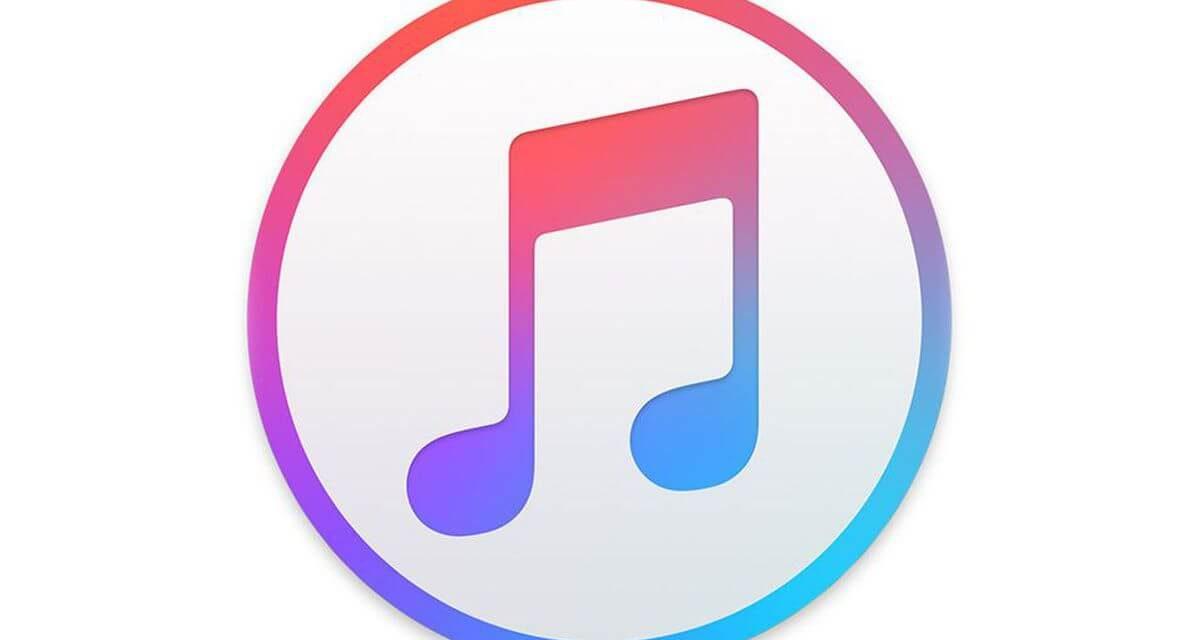 iTunes for Mac Free Download   Mac Multimedia
