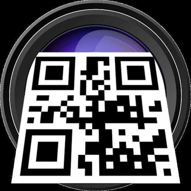 Free Download Qr Code Reader