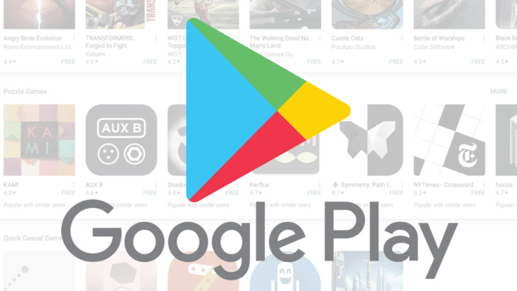 Download Pending in Play Store