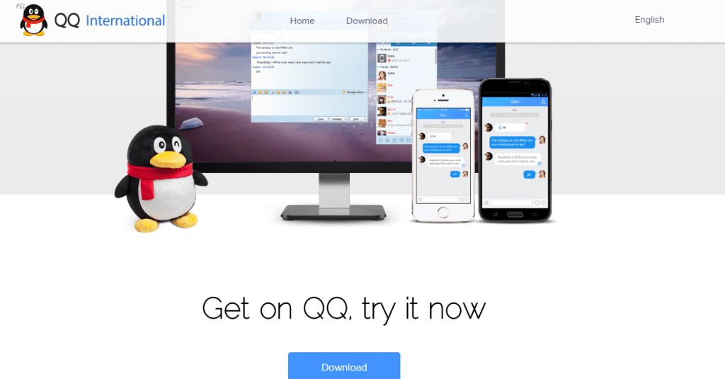 QQ International for Mac