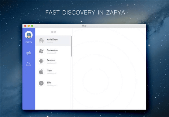 Zapya for Mac